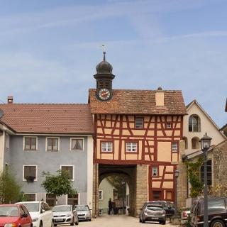 Oberes Stadttor (Stadter Tor)