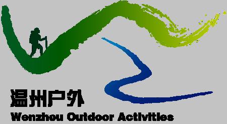 Logo 温州户外