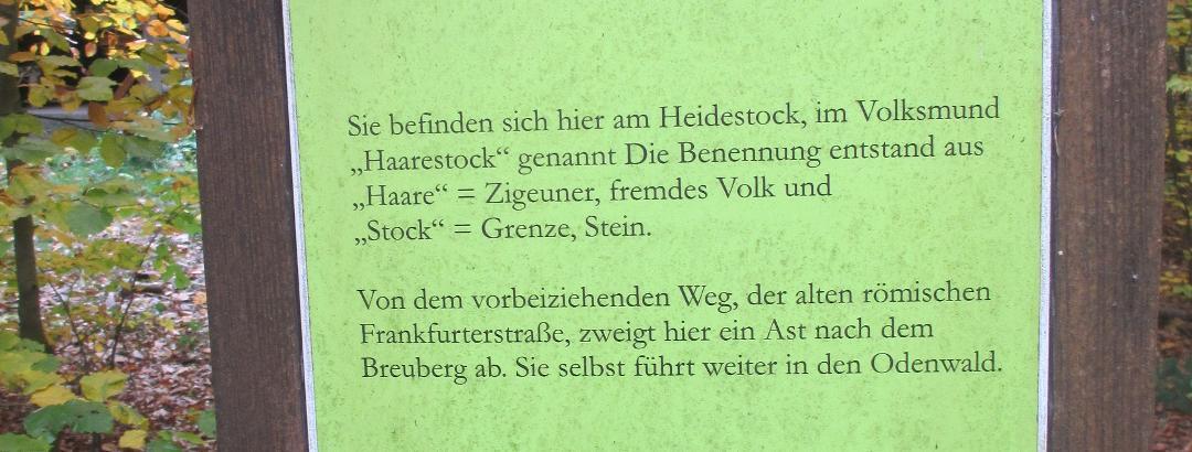 Heidestock