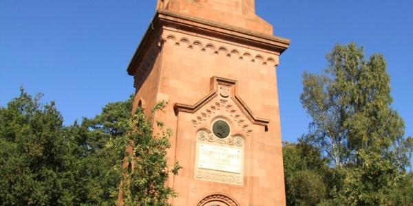 Friedrich-August-Turm Rochlitz