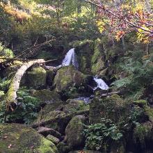 Wasserfall. (Wenig Wasser)