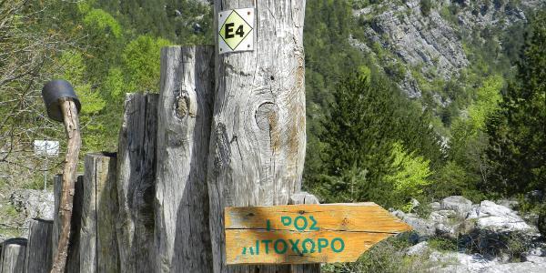 Startpunkt der Wanderung- E4-Wanderweg bei Proinia
