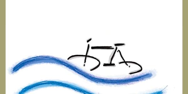 Markierung Drei-Flüsse-Tour