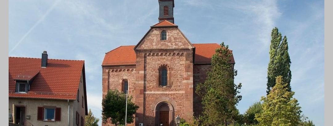 Klosterkirche Lobenfeld, Eingangsbereich