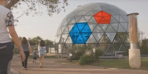 גן המדע - סרטון תדמית