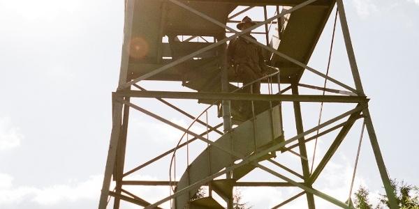Der Gillerbergturm