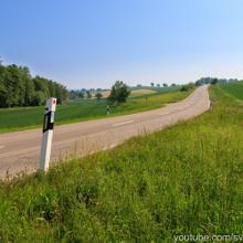 Überquerung der Landstraße