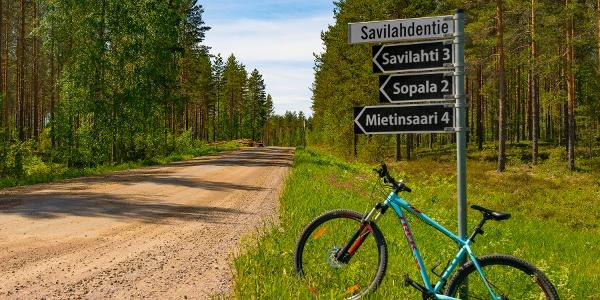 Велосипедный маршрут «Четыре острова»