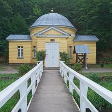 Kapelle Alexisbad