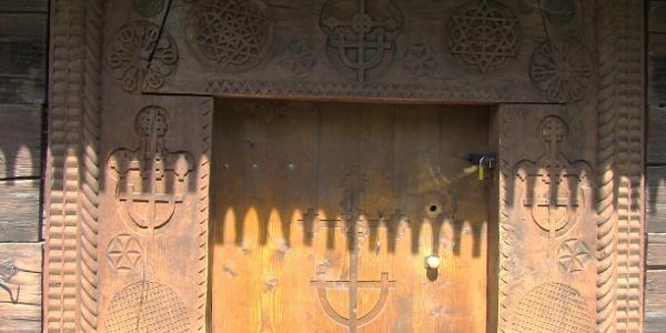 Portalul ușii de intrare
