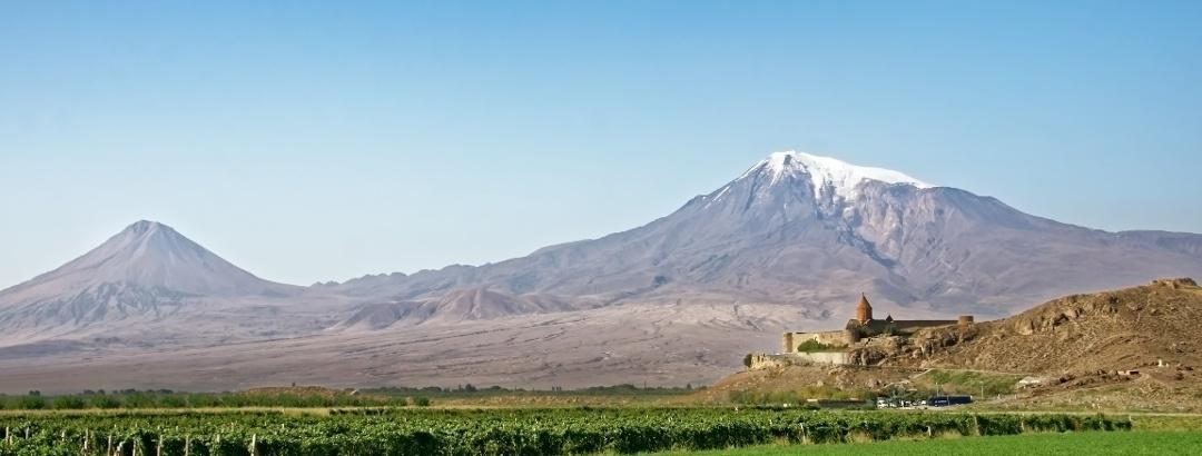 Горный пейзаж Армении