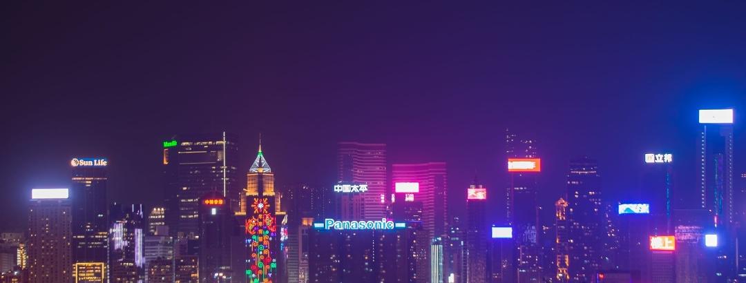 维多利亚港夜景
